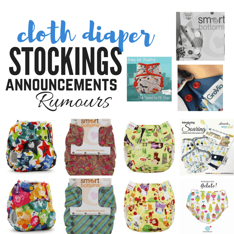 Cloth Diaper Releases July 2, 2016